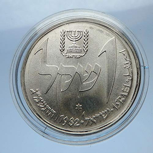 1982 IL 1982 ISRAEL Yemenite Jewish Hanukkah Lamp AR Comm coin Good Uncertified
