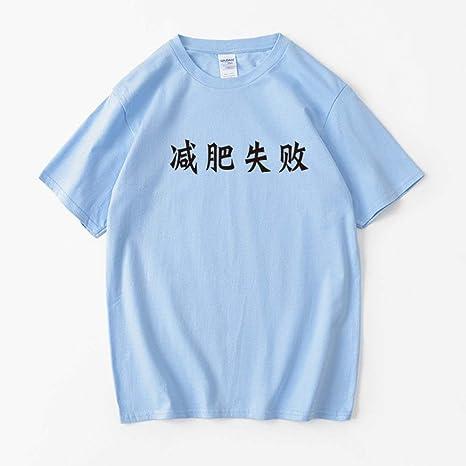 Camisetas para Hombre,Hipster Divertido Camisetas Impresas En Chino Camisa De Verano De Manga Corta Informal De Gran Tamaño Suelta Camisetas Tops Estilo De Ropa De Calle Unisex,Regalo para El Esposo: Amazon.es: Deportes