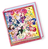 Data Carddass : Aikatsu! - 9-pocket Binder Set
