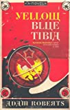 Yellow Blue Tibia, Adam Roberts, 0575083573