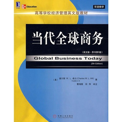 journal of contemporary issues in business A national publication, the journal of contemporary legal issues is published bi- annually by the law school and is dedicated to the examination of important.
