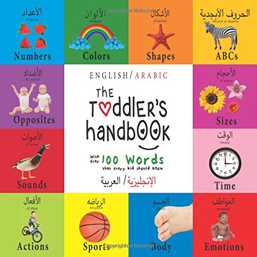 The Toddler's Handbook: Bilingual (English / Arabic) ( ) Numbers, Colors, Shapes, Sizes, ABC Animals, Opposites, and Sounds, with ... Children's Learning Books (Arabic Edition)