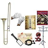 RS Berkeley TB701 Elite Series Tenor Trombone with case & Bonus RSB MEGA PACK w/Standard of Excellence Book