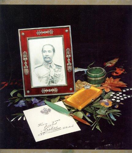 Nangsu Fabergé (Thai and English Edition)