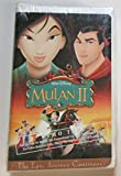 Mulan II [Promo Demo Tape]