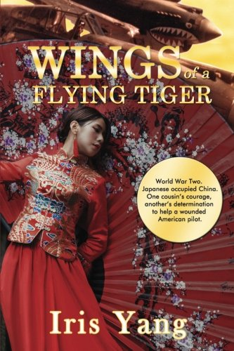 Upper Wing Set (Wings of a Flying Tiger)