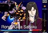[Gundam Duel Company 01] R2 Rondo Gina-Sahaku orb Armed Forces