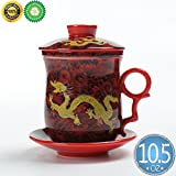 british american mug - Chinese Tea-Mug(10.5oz) with Strainer Infuser and Lid and Saucer.4 Piece Set,TEANAGOO-Neptune,Japan Ceramic Large White Steeper Diffuser System,Filter Steepe ,Women Mom Gift Red,China Infused Tea Cup