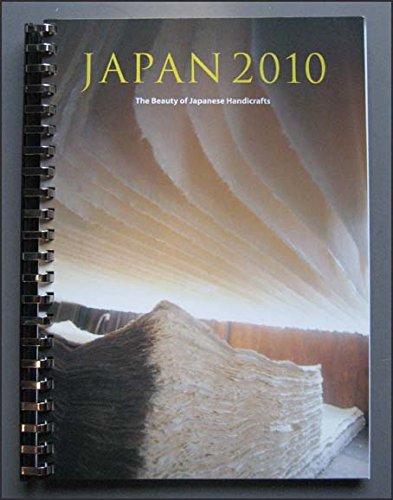 2010 Japan Desk Diary for Japanese Handicrafts