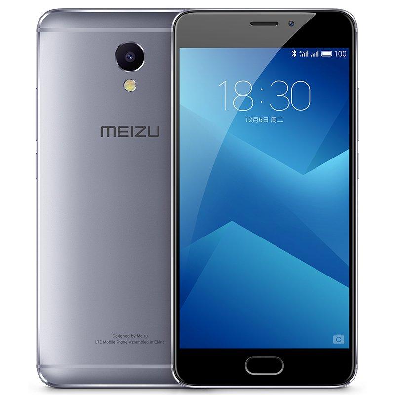 Meizu M5 Note / M621Q 3+16GB 5.5 Inch, Helio P10 Octa Core 1.8 GHz, 3GB RAM 4000mAh GSM & WCDMA & FDD-LTE (Grey)