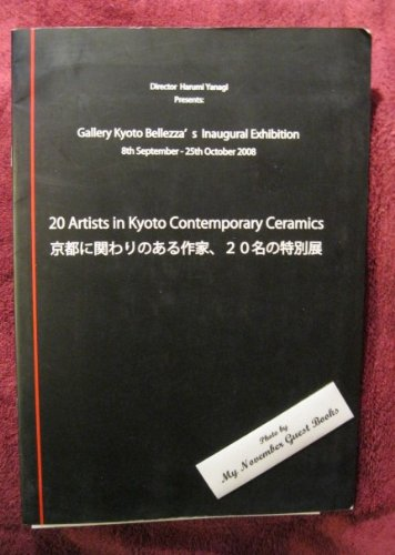 20 ARTISTS IN KYOTO CONTEMPORARY CERAMICS (Belezza)