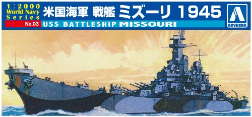 1/2000 World Series No.03 US Navy Marine cuirass? Missouri 1945 (Japon import / Le paquet et le manuel sont ?crites en japonais)