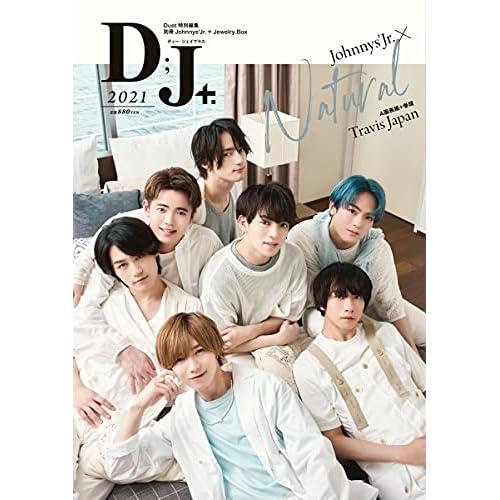 D;J+. 表紙画像