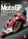 Motor Sports - 2013 Motogp Official DVD Round 3 Spain Gp [Japan DVD] WVD-300