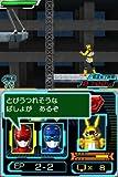 Tokumei Sentai Go Busters [Japan Import]