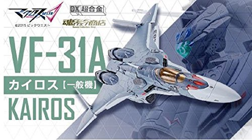 Bandai Tamashi Macross Delta DX Vf31A Kairos Action Figure