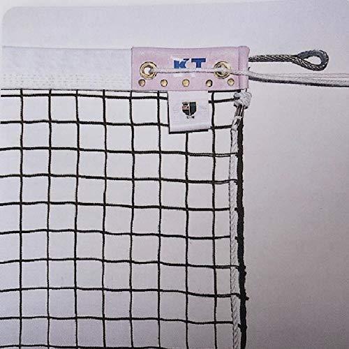 全天候式ソフトテニスネット 日本製 検定
