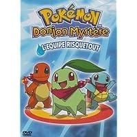 Pokémon : Donjon mystère