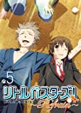 Anime - Little Busters!-Refrain-5 (2DVDS) [Japan LTD DVD] 10004-51418