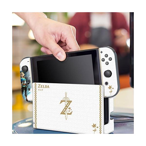 "Controller Gear Nintendo Switch Skin & Screen Protector Set Officially Licensed By Nintendo - The Legend of Zelda: Breath of the Wild: ""Princess Zelda"" - Nintendo Switch 6"