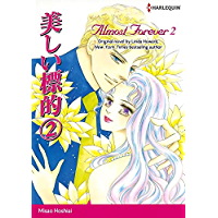 Almost Forever 2: Harlequin comics (English Edition)
