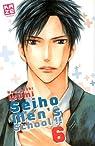 Seiho Men's School !!, tome 6 par Izumi
