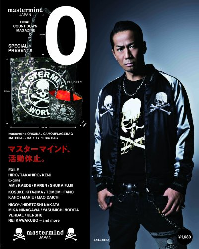 Mastermind Magazine (Mastermind Japan Final Count Down Magazine)