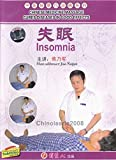 Chinese Medicine Massage Cures Diseases in Good Effects: Insomnia by Jiao Naijun DVD