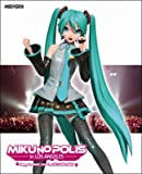 Mikunopolis in Los Angeles Limited Edition Blu-ray & Cd Combo Set