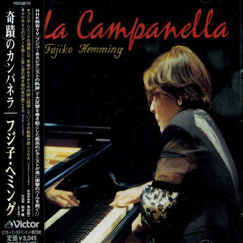 La Campanella by Imports