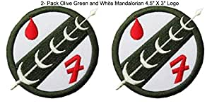 J&C Family Owned Star Wars Boba Fett Logo (2-Pack) Embroidered Sew/Iron-on Patch/Appliquees