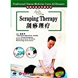 Traditional Chinese Medicine Cures All Diseases - Scraping Therapy by Zhang Dongping DVD