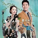[DVD]明日が来れば 韓国ドラマOST (SBS) (韓国盤)