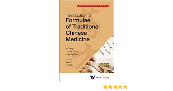 World century compendium to tcmvolume 5 introduction to formulae world century compendium to tcmvolume 5 introduction to formulae of traditional chinese medicine introduction to tcm kindle edition by jin yang fandeluxe Image collections
