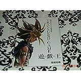ジャンプ特別漫画(前後編) 冊子 TRANSCEND・GAME 遊戯王劇場版 遊戯王 THE DARK SIDE OF DIMENSIONS Blu-ray 完全生産限定版 特典