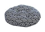 Gentle Meow 2 Pack Japanese-Style Stripes Patterned Round Tatami Cushions Bay Window Cushion