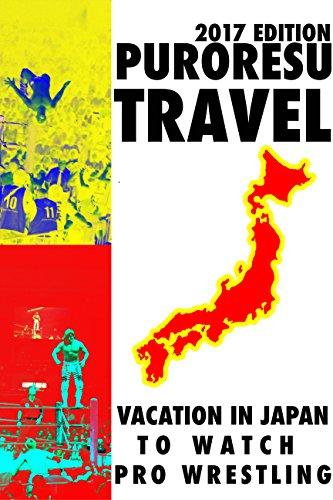 Mann Japan - 7