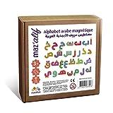 MAZAFRAN - Maz'alif - MAZ16020 - Alphabet Arabe Magnétique - 28 lettres
