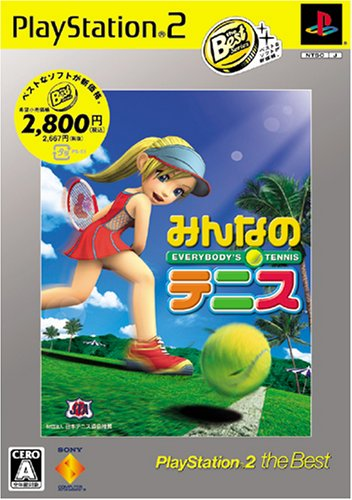 Minna no Tennis / Everybody's Tennis (PlayStation2 the Best) [Japan Import]