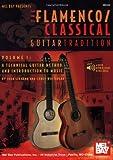 Flamenco classical guitar Tradition, Juan Serrano and Corey Whitehead, 0786674652