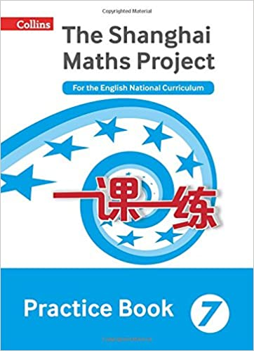 Buy Practice Book Year 7: For the English National