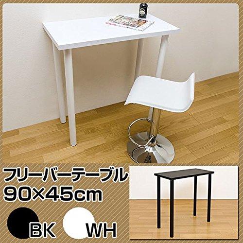 フリーバーテーブル/ハイテーブル (90cm×45cm) ブラック(黒) 天板厚約3cm B077Q8RTRT