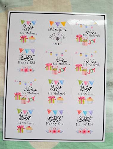 (Islamic Handmade 12 large glossy Eid stickers. Eid party preparation. Eid gift Muslim gift, Eid decoration, Ramadan decoration, Eid stickers)