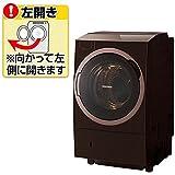 東芝 ドラム式洗濯乾燥機(ヒートポンプタイプ) 左開きタイプ グレイブラウン TW-117X5L(T) TW-117X5L(T)
