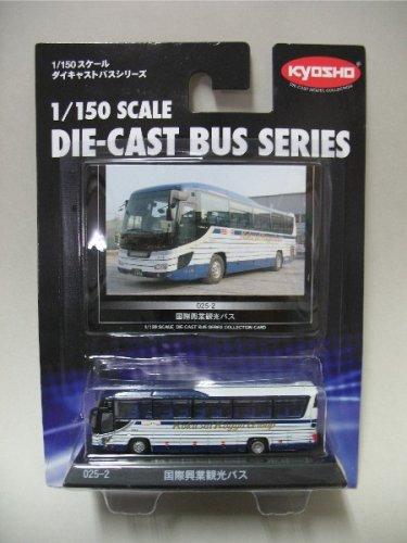 1/150 国際興業観光バス(いすゞガーラ ハイデッカ/ブルー×ホワイト) 「ダイキャストバスシリーズ No.025-2」 59026