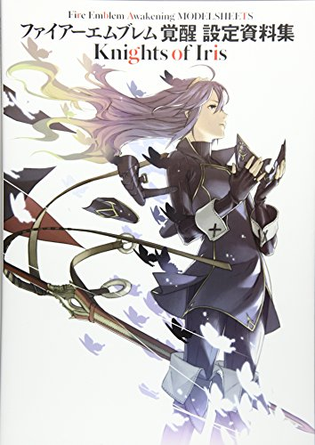 (Fire Emblem Awakening Kakusei Model Sheets Knights of Iris Art Book Japan Import)