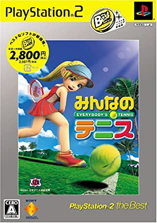 Best tennis game for playstation 2 creedence at commerce casino