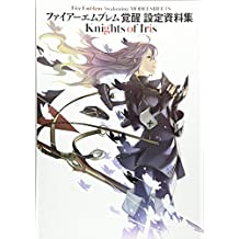 Fire Emblem Awakening Kakusei Model Sheets Knights of Iris Art Book Japan Import (japan import)