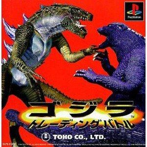 Godzilla Trading Battle