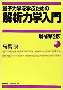 introduction to quantum mechanics second edition pdf